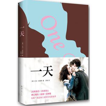 一天-One day(中文版)